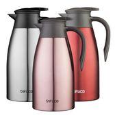 日本泰福高304不銹鋼保溫壺 家用熱水瓶保溫瓶保溫水壺暖壺大容量 免運