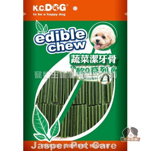 【寵物王國】K.C.DOG-GQ05軟Q六角潔牙骨6cm(30入)