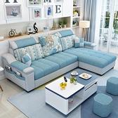 簡約現代布藝沙發小戶型客廳家具整裝組合可拆洗轉角三人位布沙發 酷男精品館