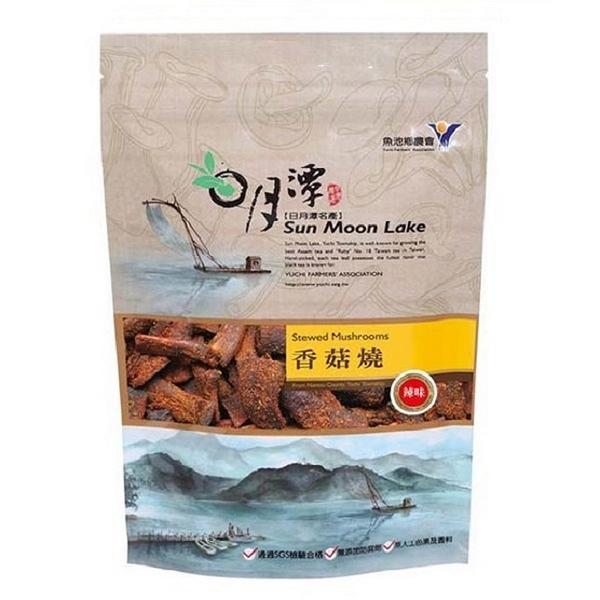 【魚池鄉農會】香菇燒(辣味)150g/包