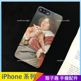 油畫胖女孩 iPhone XS XSMax XR i7 i8 i6 i6s plus 霧面手機殼 保護殼保護套 防指紋軟殼 全包邊防摔殼