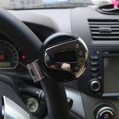 汽車方向盤助力器助力球轉向器省力球帶鋼珠軸汽車用品單手倒車 夢幻衣都