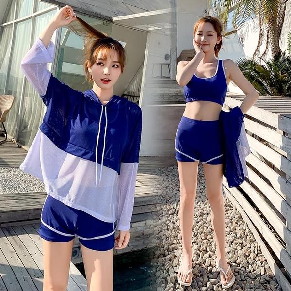 泡溫泉泳衣女顯瘦遮肚保守可愛日系仙女范學生分體三件套 印巷家居