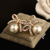 耳環 玫瑰金純銀鑲鑽-蝴蝶結珍珠生日情人節禮物女飾品2色73ca77【時尚巴黎】