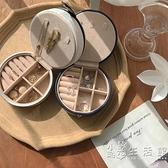 少女寶藏盒 雙層飾品收納盒化妝臺歸類整理耳環便攜式首飾盒M005 小時光生活館