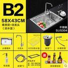 卡貝水槽單槽廚房洗菜盆加厚 304不銹鋼...