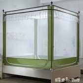 拉?有底方頂三開門公主蚊帳加厚支架加密加高1.8米雙人家用 潔思米 YXS