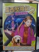 挖寶二手片-C05-005-正版DVD-電影【蘿西歷險記2:薩滿的秘密】-(直購價)