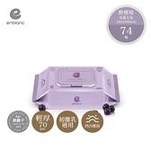 【愛吾兒】韓國 ENBLANC 銀離子抗菌|輕厚野櫻莓|有蓋大包純水濕紙巾|74抽