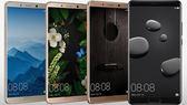 【福利品】HUAWEI Mate 10 (4G/64G) 5.9吋八核心雙卡雙待智慧手機