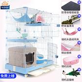 貓籠家用室內貓籠子貓別墅雙層三層大號貓窩貓咪貓舍貓屋 MKS快速出貨