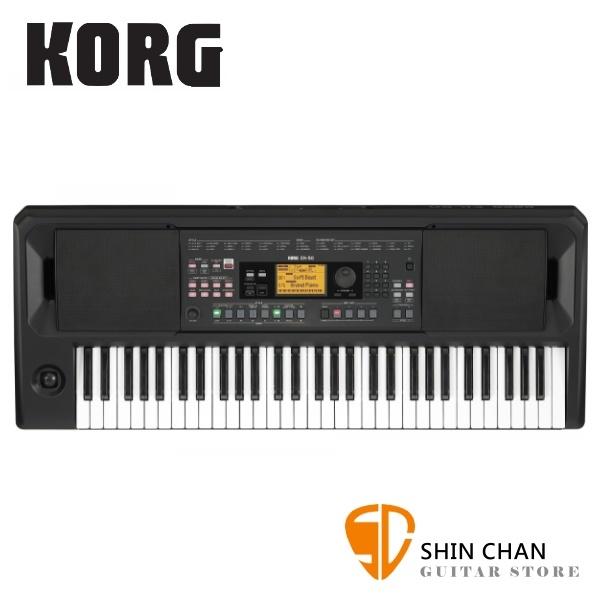 KORG EK-50 電子琴 / 自動伴奏琴 61鍵 台灣公司貨