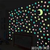 夜光貼 3D立體夜光貼熒光月亮小星星貼紙客廳臥室寢室兒童房宿舍墻貼屋頂 京都3C