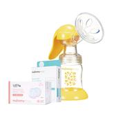 【贈母乳儲存袋+防溢乳墊】媽咪小站 - 母感體驗紓壓手動吸乳器