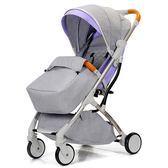 82折免運-嬰兒四輪推車寶寶冬季防風防寒保暖通用腳套護罩