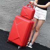 韓版拉桿箱子母箱20寸女小清新旅行箱萬向輪行李箱男24寸26寸拖箱  米娜小鋪 YTL
