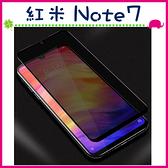 Xiaomi 紅米Note7 防偷窺鋼化膜 滿版9H鋼化玻璃膜 曲面螢幕保護貼 全覆蓋保護貼 防爆玻璃貼
