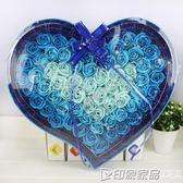 香皂玫瑰肥皂仿真假花束藍色妖姬diy送女友七夕情人節禮物禮盒 印象家品