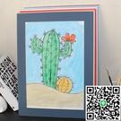 10個 簡易卡紙畫框裱兒童畫卡紙相框紙畫...