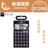 Teenage Engineering PO-20 arcade口袋合成器