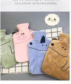 熱水袋卡通絨布注水熱水袋女可愛學生宿舍迷你隨身暖手寶冬季暖水袋 小確幸