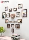 照片牆 簡約現代照片牆裝飾相框牆客廳臥室愛心掛牆背景牆相冊框組合創意T