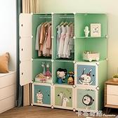 兒童衣柜簡易現代簡約家用臥室小孩寶寶嬰兒小衣櫥矮塑料收納柜子 卡布奇诺
