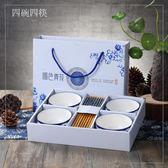 日式四碗四筷套裝陶瓷餐具瓷器高檔禮品碗套裝創意婚慶回禮