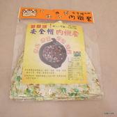 【台灣製】合力 安全帽內襯 5867 [22N1] - 大番薯批發網