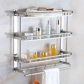 毛巾架不銹鋼浴室置物架雙層廁所衛生間2層3層衛浴五金壁掛免打孔   夢曼森居家