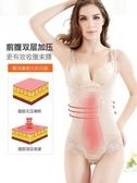 超薄燃脂收腹塑身連體內衣服女束腰產後塑形美體瘦身神器夏季