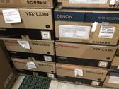 盛昱音響『IMAX® Enhanced搭載-日本 PIONEER VSX-LX304(B) 環繞擴大機』現貨可自取