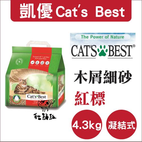 CAT'S BEST 凱優[紅標凝結木屑砂,4.3kg](4包免運組)