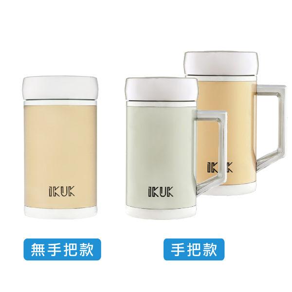【ikuk艾可】真空雙層內陶瓷保溫杯400ml-把手款玫瑰金/稻穗銀/無手把玫瑰金