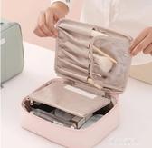 化妝包-網紅化妝包小號便攜韓國簡約可愛少女心洗漱品收納盒大容量化妝袋 東川崎町