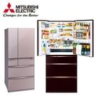 MITSUBISHI三菱電機 705L 日製六門變頻冰箱 MR-WX71C *含基本安裝*
