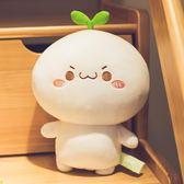 可愛長草顏團子毛絨玩具小娃娃公仔睡覺抱枕超萌床上網紅禮物玩偶YJ2183【宅男時代城】
