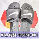 Nike 防水拖鞋 黑底白勾 83252...