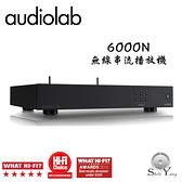 Audiolab 6000N 無線串流播放機【公司貨保固+免運】