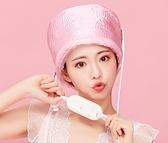 艾君家用發膜加熱帽電熱蒸發帽頭髮護理倒膜染發焗油帽局油機  優拓