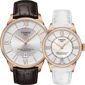 TISSOT 天梭 杜魯爾系列機械動力80對錶/情侶手錶-玫瑰金框/42+32mm T0994073603800+T0992073611800