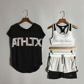 夏季瑜伽服套裝女跑步運動裝備寬鬆短袖健身服三件套速干背心短褲