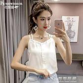 吊帶背心女寬鬆顯瘦夏韓國外穿百搭短款無袖上衣內搭打底雪紡小衫 流行花園