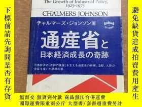 二手書博民逛書店MITI罕見AND THE JAPANESE MIRACLE :the Growth of Industrial