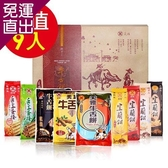 美雅宜蘭餅 經典牛舌餅禮盒 2盒【免運直出】