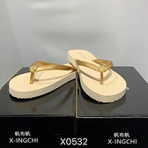 X-INGCHI XE001 女款玫瑰金休閒人字拖 NO.X0532