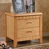 床頭櫃中式簡約現代歐式實木橡膠木整裝原木胡桃色床邊收納儲物櫃xw 雙12購物節