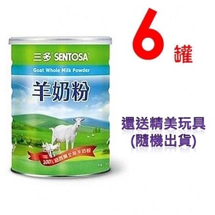 安博氏 羊奶粉 (800g/罐)X6罐(送精美玩具)