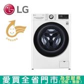 LG 10.5KG滾筒洗衣機(蒸洗脫烘)WD-S105VDW_含配送到府+標準安裝【愛買】