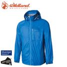 【Wildland 荒野 男 輕量天鵝絨防風保暖外套《寶藍》】0A72910/夾克/運動外套/抗風防潑水